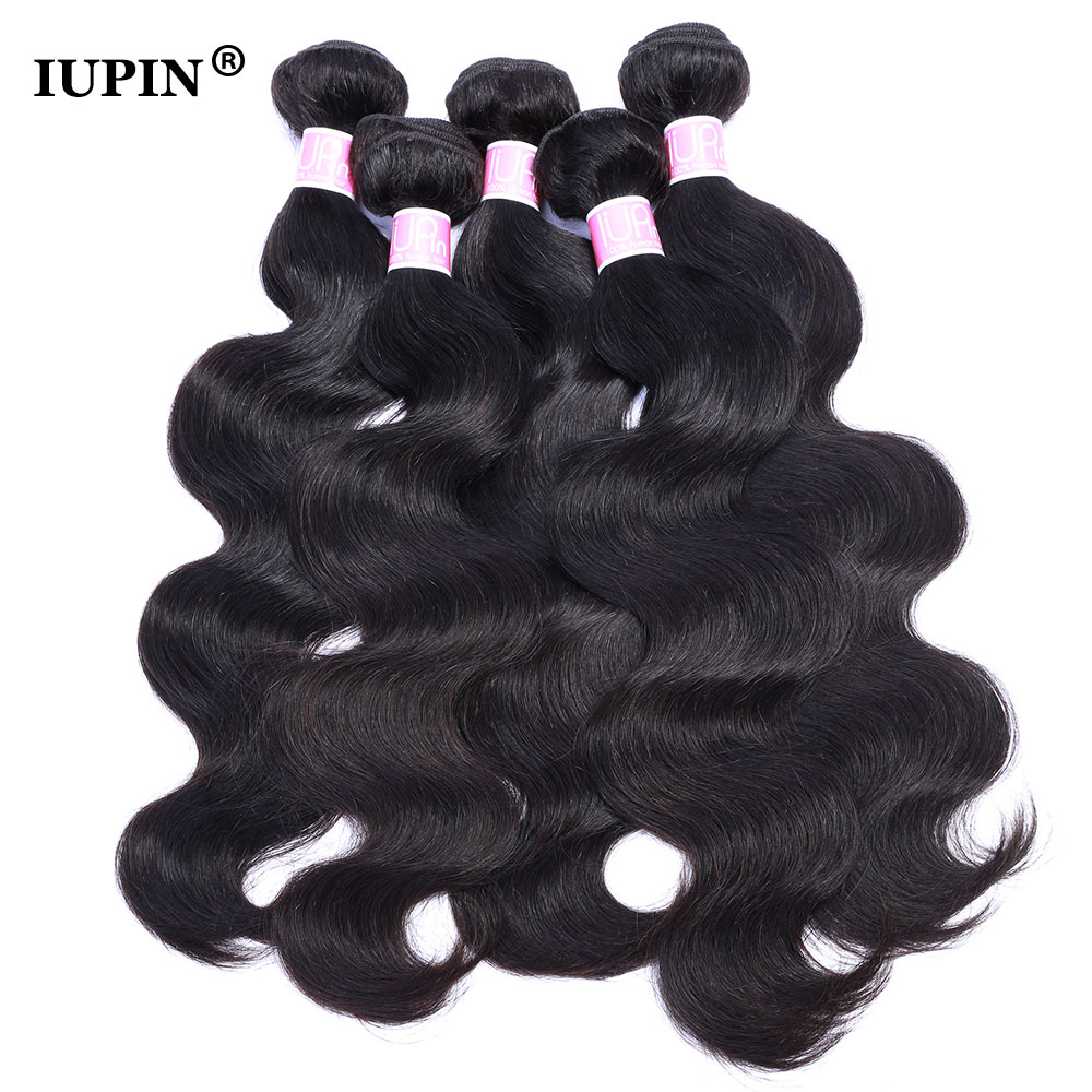 IUPIN-Hair-Body-Wave-Bundles-Brazilian-Virgin-Hair-Bundles